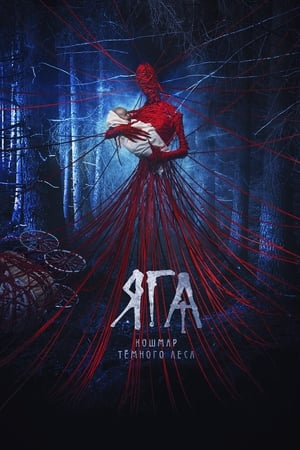 Baba Yaga Terror of the Dark Forest izle